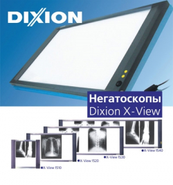 Dixion X-view 1520 LED