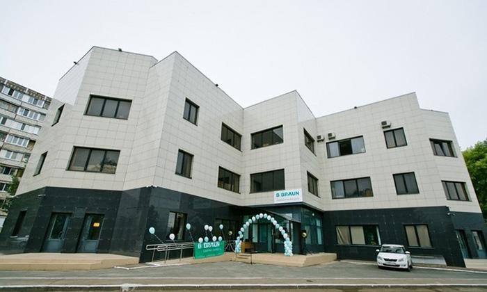 Гемодиализный центр в Оренбурге