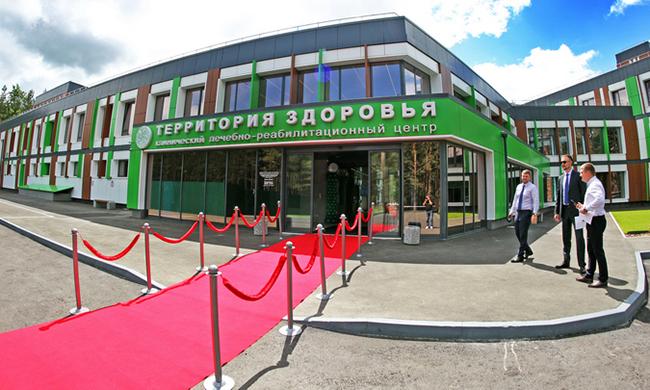 Реабилитационный центр в Барнауле
