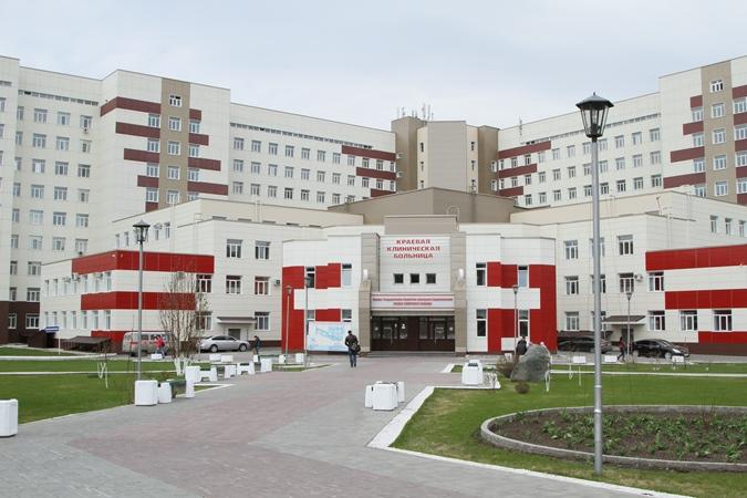Алтайская краевая больница