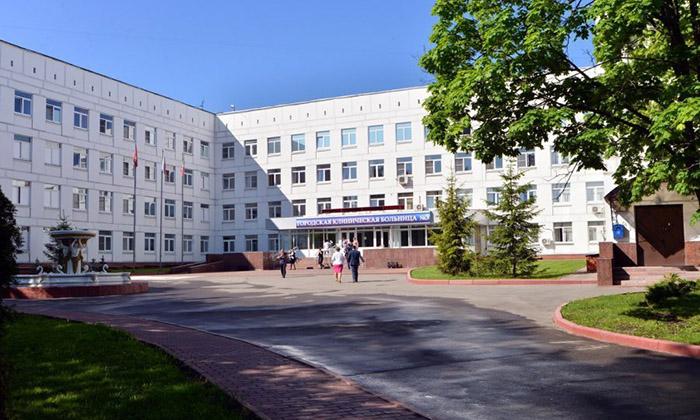 ГКБ имени Кончаловского
