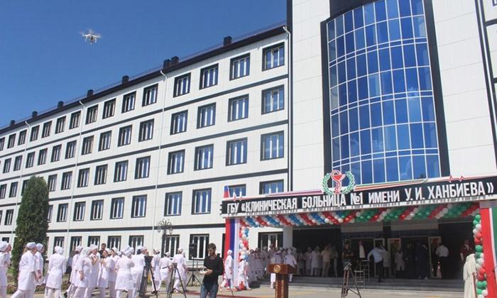 Третий корпус Республиканской больницы в Грозном