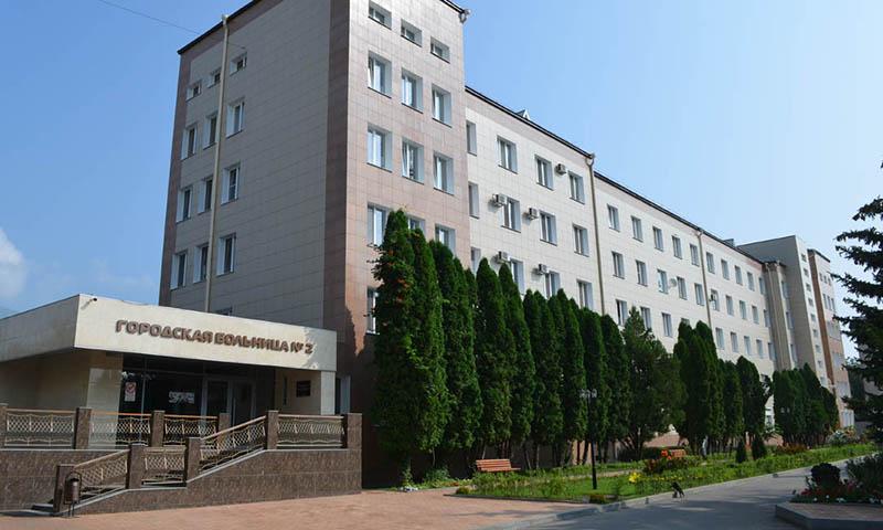 Городская больница в Пятигорске