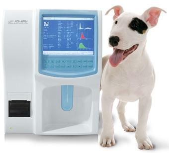 Ветеринарное оборудование б/у купить